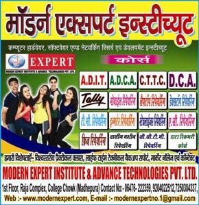 Expert Institute (Promotion)