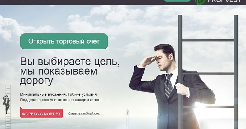 Hyip ru личный кабинет