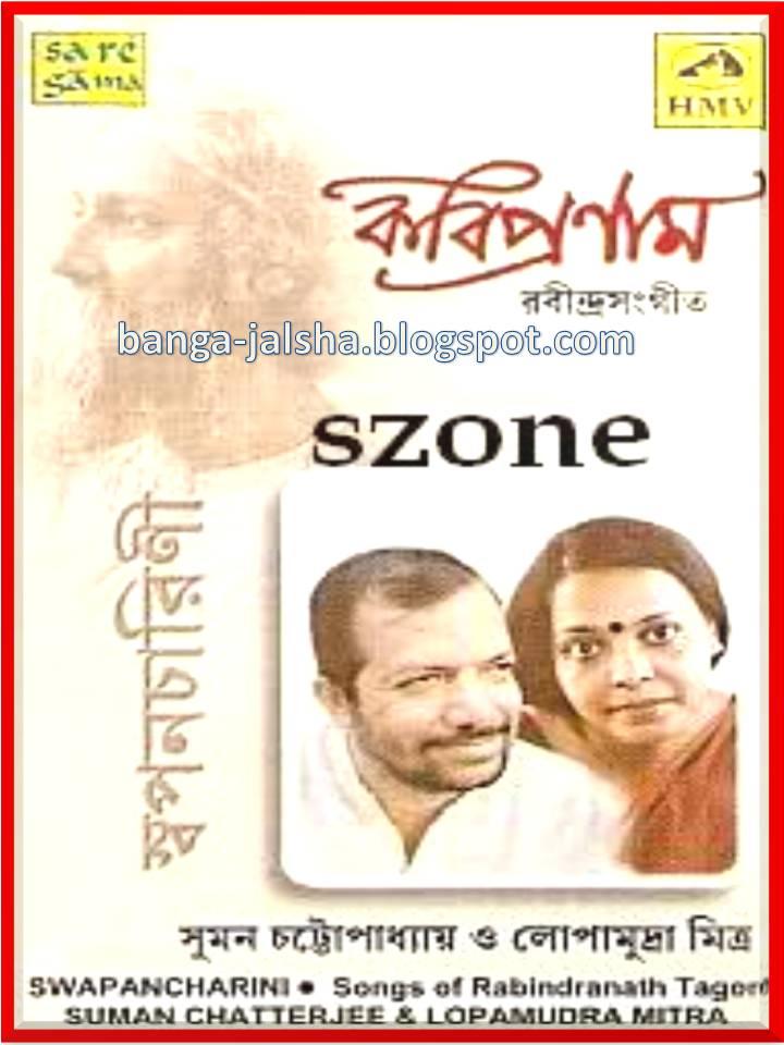 Bengali Rabindra Sangeet Collection Rabindra sangeet mp3 free download