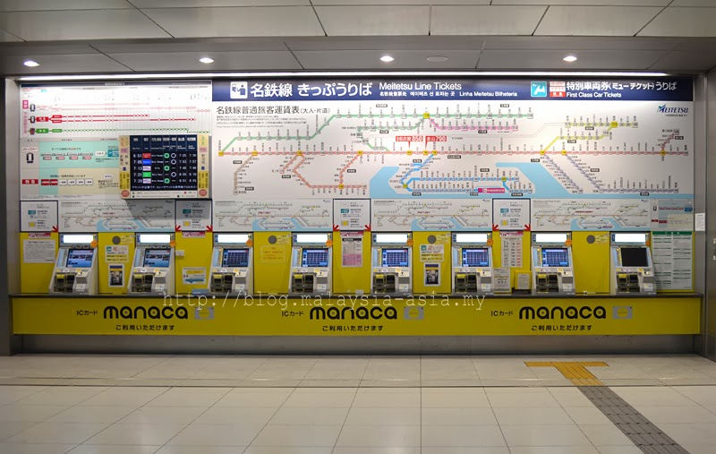Train Information and ticket counter Centrair Airport Nagoya