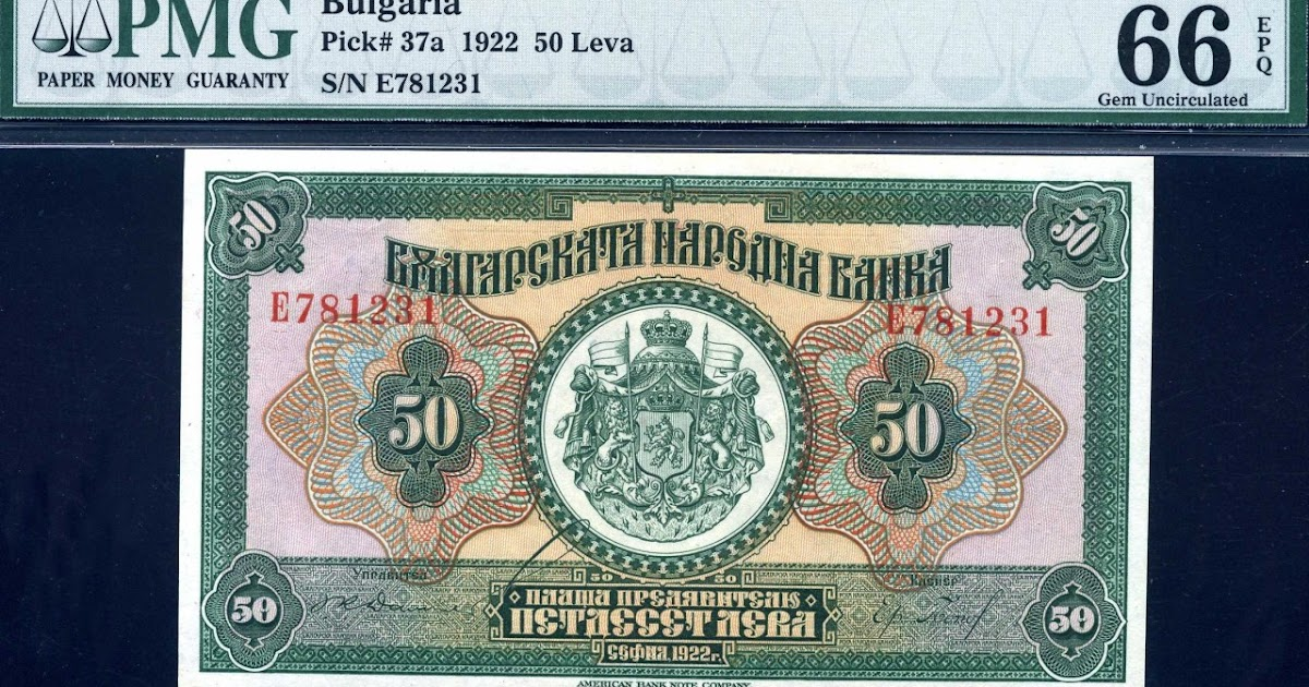 Bulgarian Banknotes 50 Leva Banknote Of 1922 World