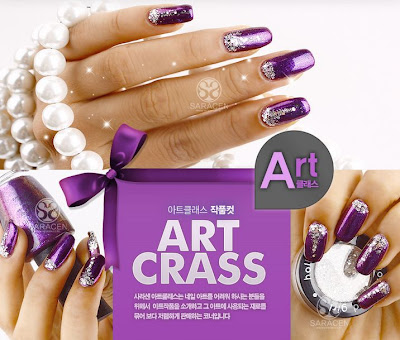 [Sara Nail Art Class] Violet Nail Art Beads, Violet Diamond Nail Polish