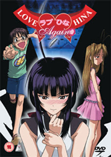 Love Hina Again Ova - Love Hina Again Ova