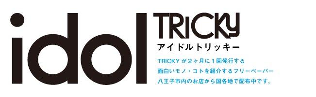 idol web