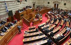 LIVE η συνεδρίαση της Βουλής