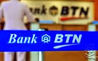 Bank Tabungan Negara Persero - Vacancies SMA Fresh Graduate Teller Staff BTN May 2015