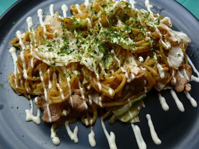 #032eatdrink, food, cebu, okonomiyaki, kameyaki, nasipit talamban, japanese food
