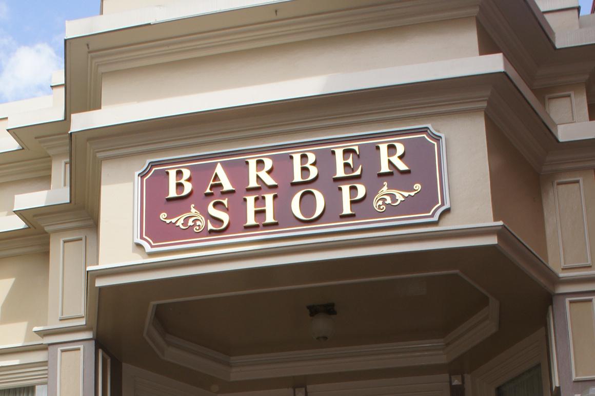 Haircut at Disney World