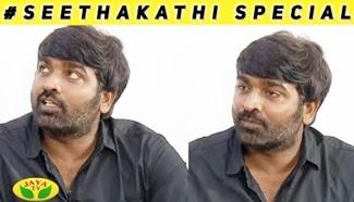 Seethakathi special | X-mas Special show | Jaya Tv