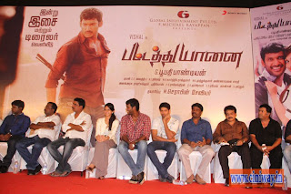 Pattathu-Yaanai-Movie-Audio-Launch-Stills