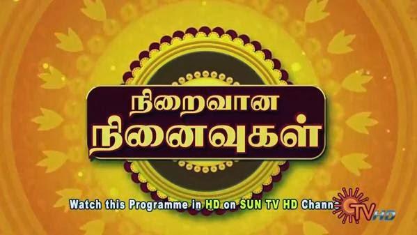 Niraivana Ninaivugal 31-12-2013