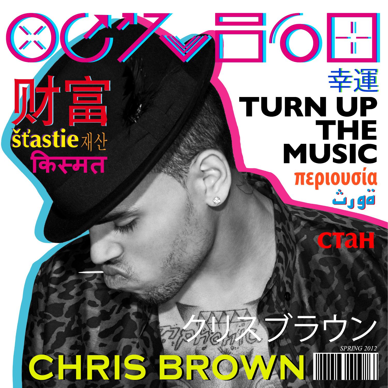 Benjamin Galouye Blog Chris Brown Rihanna Turn Up The Music