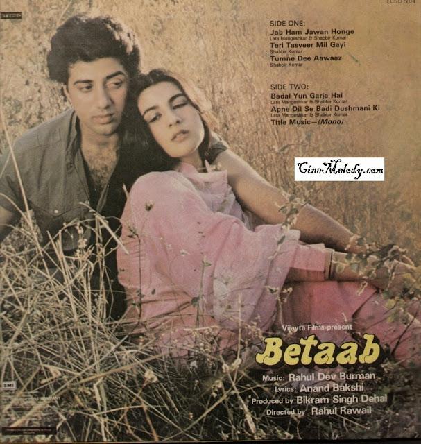 Betaab  1983