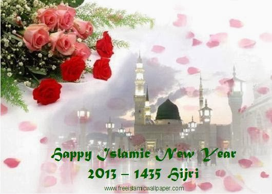 Happy Islamic New Year 2013 1435 Quotes