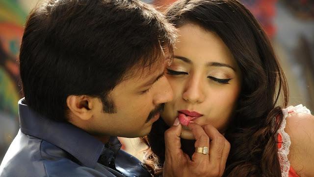trisha lips ready for kiss tamil serials online suntv