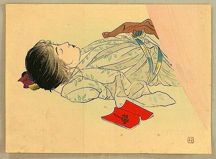 Kajita Hanko. Sleeping Beauty, 1905