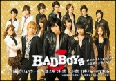 http://blognaruchigo.blogspot.com/2013/12/bad-boys-j-subtitle-indonesia.html