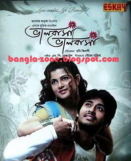 May 2011 ~ BANGLA ZONE-The Biggest Collection Of Bangla Songs,movie ...