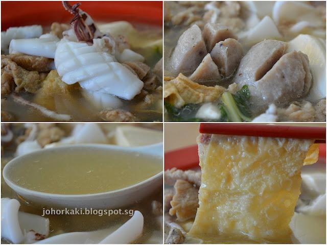 Dirty-Noodles-Lukut-Port-Dickson-Seremban-貴嫂麵-拉渣面
