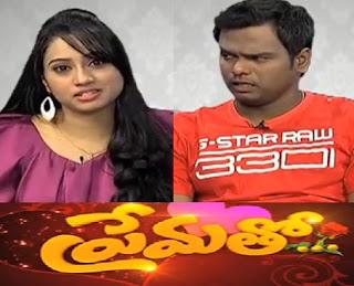 Prematho Comedy Show with Actor Phani