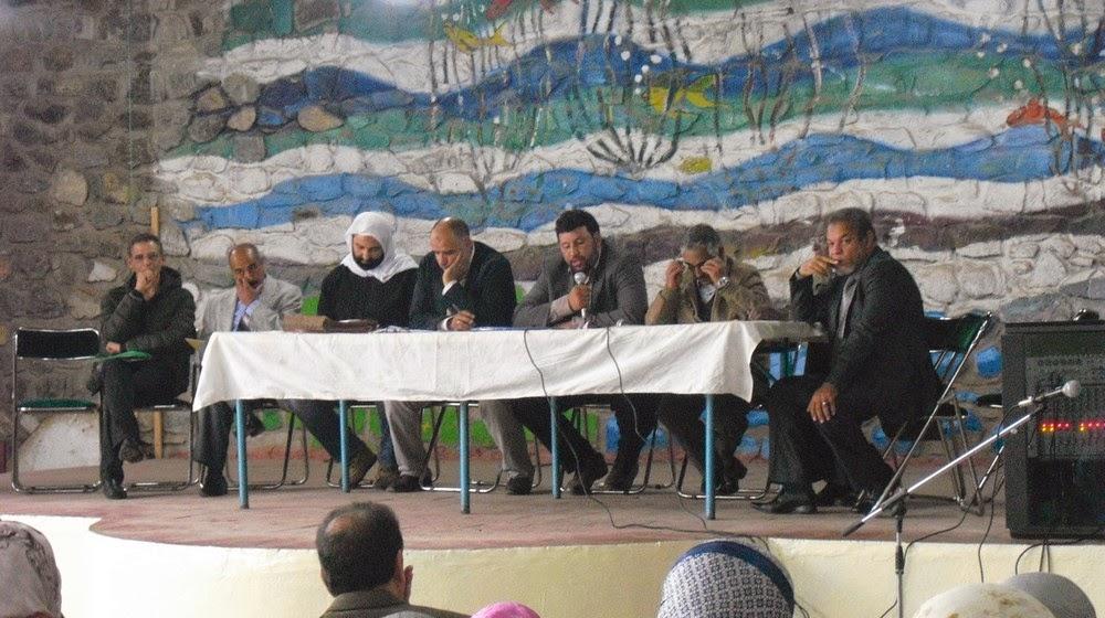 انعقاد المؤتمر الاقليمي لجمعية تنمية التعاون المدرسي بمراكش