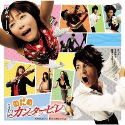 Nodame Cantabile Dorama Japanese Popular Media