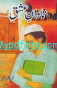 Tawan-e-Ishq By Muhammad Fiyaz Mahi