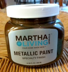 Martha Stewart Metallic Bronze, cast bronze   Life on Lakeshore Drive