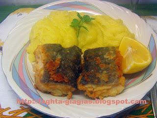 Τα φαγητά της γιαγιάς - Σκορδαλιά ή Αλιάδα με πατάτα