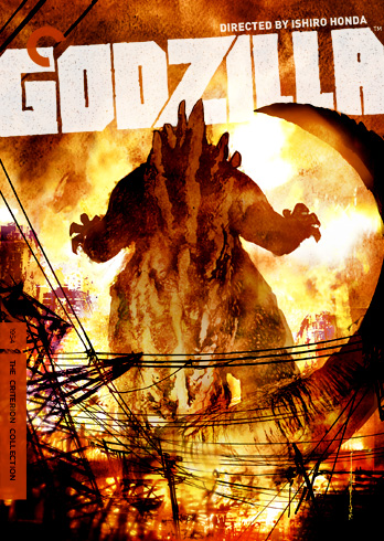 Godzilla Criterion DVD