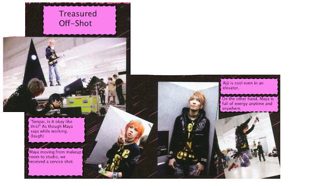 LM.C Interview Kera December Vol 148 (English) White+portion