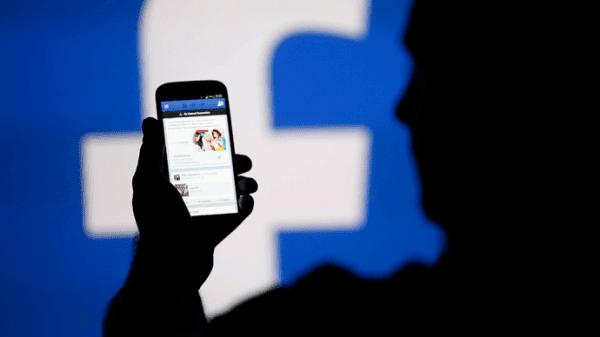 تقارير: فايسبوك قد تحضر لإطلاق خاصية جديدة