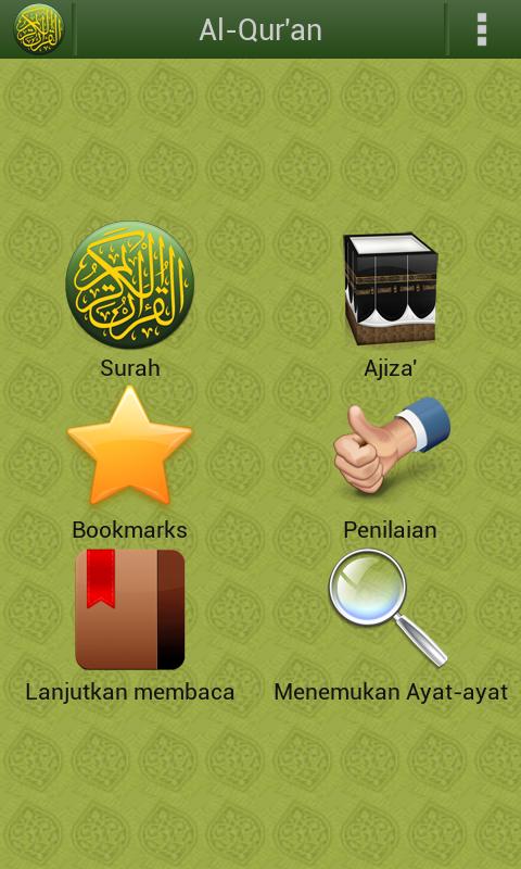 Aplikasi Android Al Quran