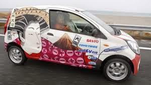Mira EV Travels 1000km on Single Charge