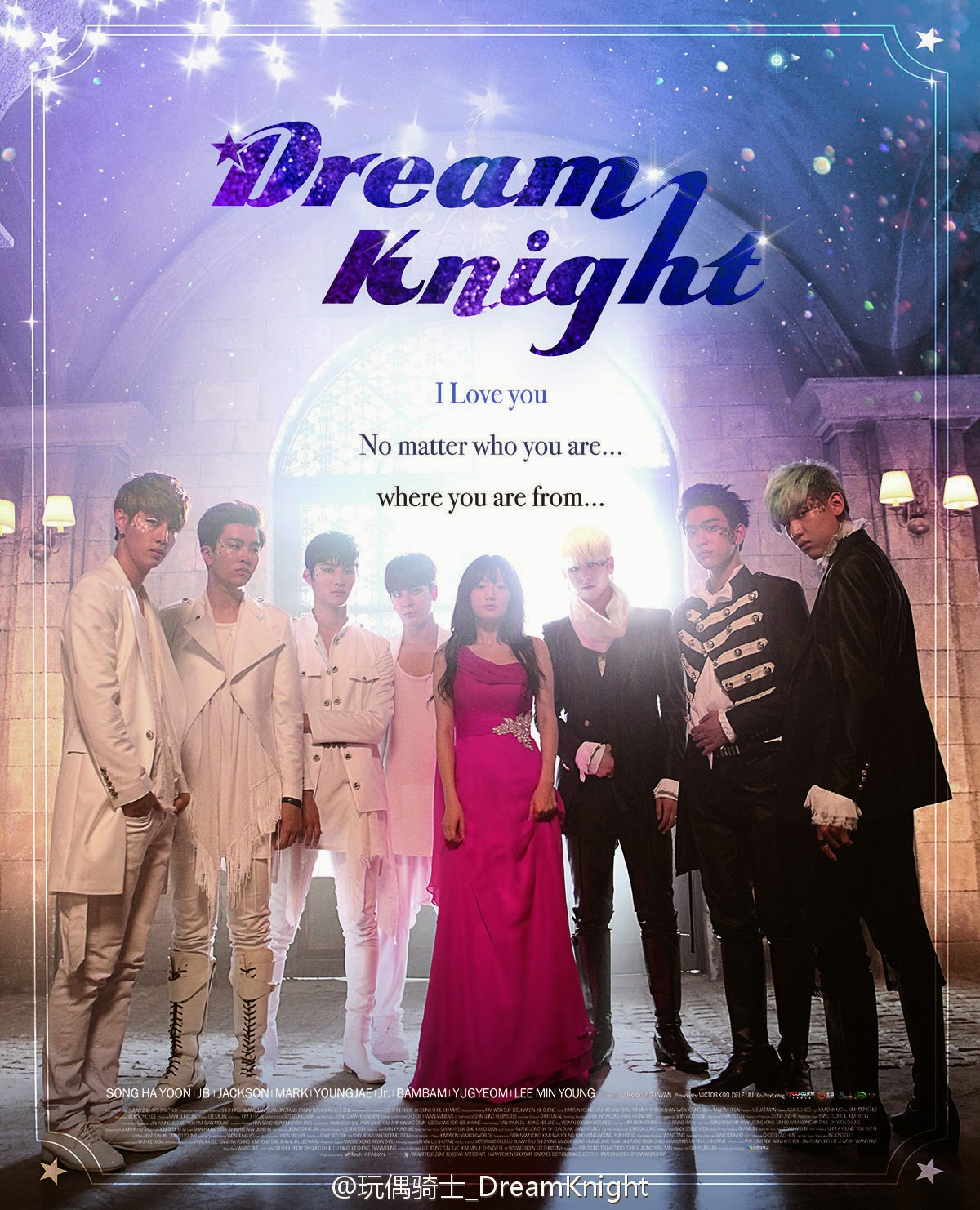 《玩偶騎士》GOT7與女主宋昰昀共啟夢幻旅程!