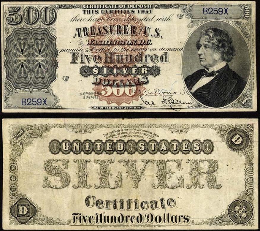 500 Dollar Silver Certificate 1880