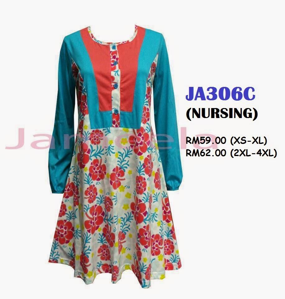 T-shirt-Muslimah-Jameela-JA306C