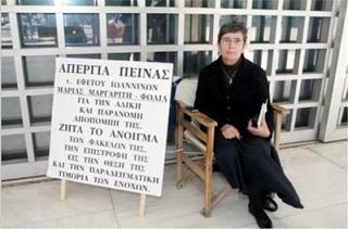 Η φιμωμένη είδηση του μήνα, που δεν προβλήθηκε από την ελληνική τηλεόραση