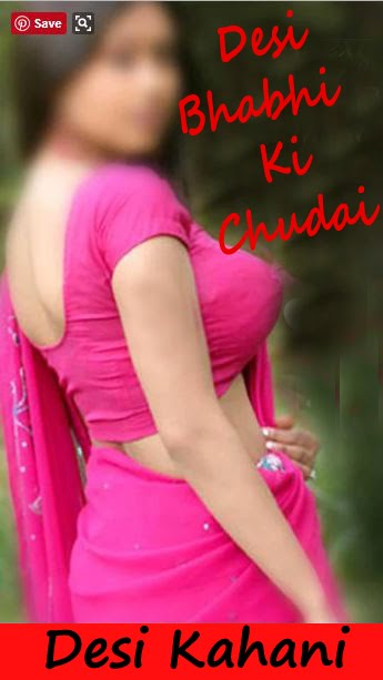 Desi kahani Download