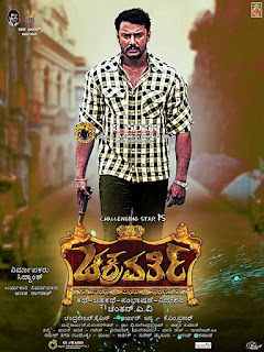 Chakravarthy 2017 Hindi Dual Audio UNCut HDRip | 720p | 480p