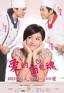 Ver online:The Soul of Bread (Ai De Mian Bao Hun / 愛的麵包魂) 2012