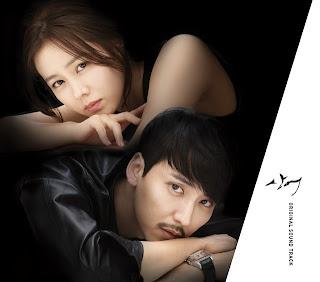 Various Artists - Shark (상어) OST