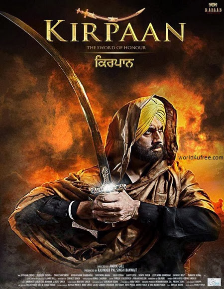 KIRPAAN 2014 PUNJABI DVDSCR 700mb Download Watch Online