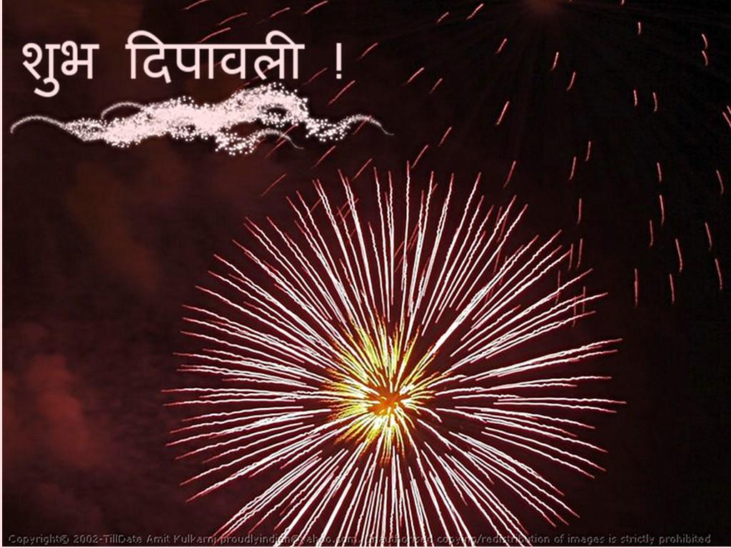 Marathi new wallpaper for diwali assal marathi happy dipawali greetings kristyandbryce Gallery