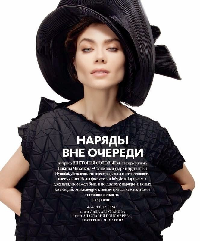 Actress @ Viktoriya Solovyova by Tibi Clenci for InStyle Russia March 2015