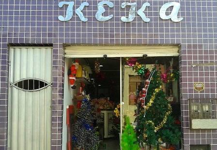Keka Presentes