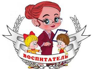 Сафиева Фарида Гильметдиновна