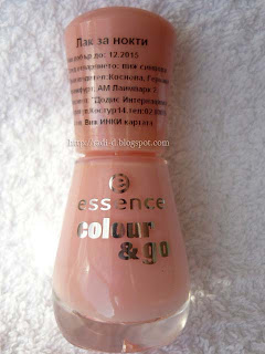 Essence colour&go NEW 110 Modern Romance