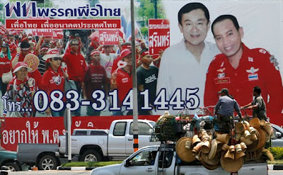 Globalists Fueling Unrest in Thailand PTPposterThaksin