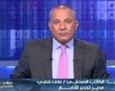 برنامج على مسئوليتى مع أحمد موسى - حلقة الإثنين 25-5-2015